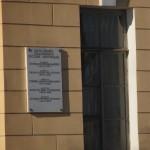 На набережной лейтенанта Шмидта. Здание Военно-морского института. Здесь учились великие флотоводцы.