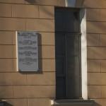 На набережной лейтенанта Шмидта. Здание Военно-морского института. Здесь учились выдающиеся деятели науки.