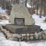 Валдай. Памятный камень в честь 500-летия города.