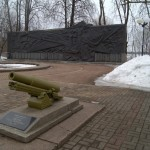 Валдай. Мемориал воинам Великой Отечественной войны на площади свободы.