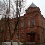 Валдай. Межпоселенческая библиотека.