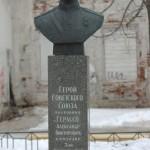 Валдай. Мемориал воинам Великой Отечественной войны.