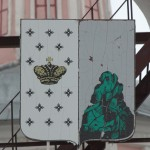Валдай. Троицкий собор. Герб города под часами на колокольне.
