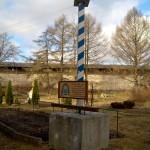 Порховская крепость. Памятный знак в честь открытия музея почты на территории крепости в 2009 году.