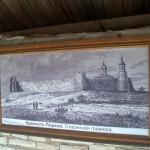 Порховская крепость. Старинная гравюра.