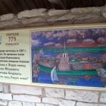 Порховская крепость. Об основании каменной крепости в 1387 году.