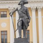 Павловск. Памятник Павлу I.