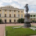 Павловск. У Павловского дворца.