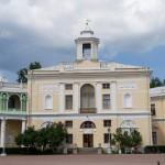 Павловск. Боковой корпус Павловского дворца.