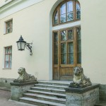 Павловск. Львы у входа во дворец.