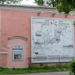 Новгород. У арт-галереи на Торгу. О днях Ганзы в 2009 году.