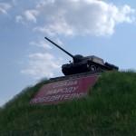 Линия Сталина под Минском. Танк.