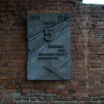 Брест. Мемориал Брестской крепости. У Восточных валов.