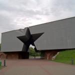 Брест. Мемориал Брестской крепости.