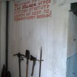"""ИКК """"Линия Сталина"""". В помещении полукапонира. Артиллерийский дворик."""