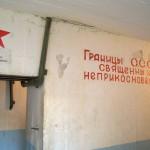 "ИКК ""Линия Сталина"". ДОТ № 292. Дворик."