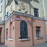 Минск. На углу проспекта Независимости и проспекта Машерова.