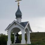 Холковский монастырь. Часовня над могилой архитектора Родыгина.