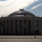 Минск. Здание Государственного белорусского цирка.