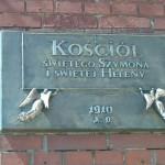 Площадь Независимости в Минске.  У костела. Надпись на польском.