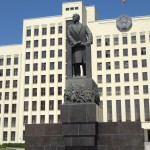 Памятник Ленину на площади Независимости в Минске.