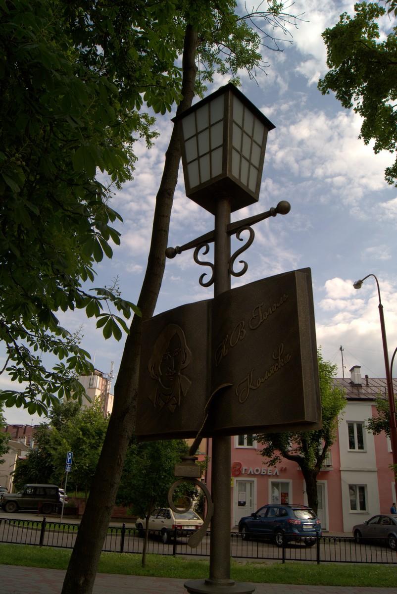 Брест в сквере на улице Гоголя. Коляска. И фонарь.