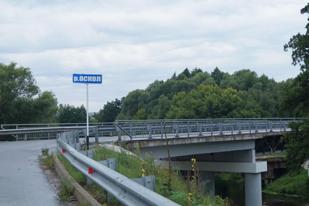 У моста через Оскол. Рядом с Холковским монастырем.