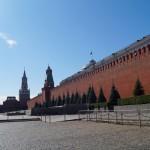 Москва. На Красной площади.