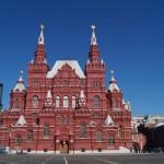 Москва. Красная площадь. Здание Исторического музея.