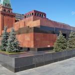 Москва. На Красной площади. Мавзолей Ленина.