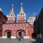 Москва. Воскресенские ворота Китай-города.
