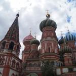 Москва. Купола  Покровского собора.
