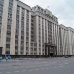 Москва. Здание Государственной Думы. Охотный ряд, 1.
