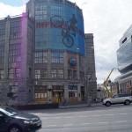Москва.  Вид на здание Центрального телеграфа. На пересечении Тверской улицы и Газетного переулка.