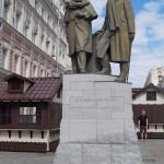 Москва. Камергерский переулок. Памятник Немировичу-Данченко и Станиславскому.