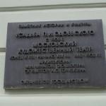 Москва. Камергерский пер., 3. О здании Художественного театра.