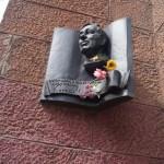 Москва. На Тверской улице. Здесь жил Корней Чуковский.