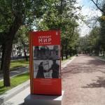 Москва. На Тверском бульваре. К Дню Победы.