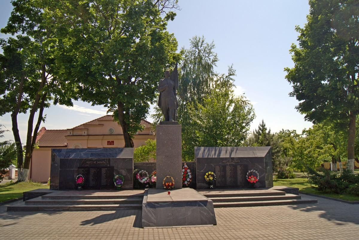Мир. Памятник павшим и без вести пропавшим воинам Великой Отечественной войны.