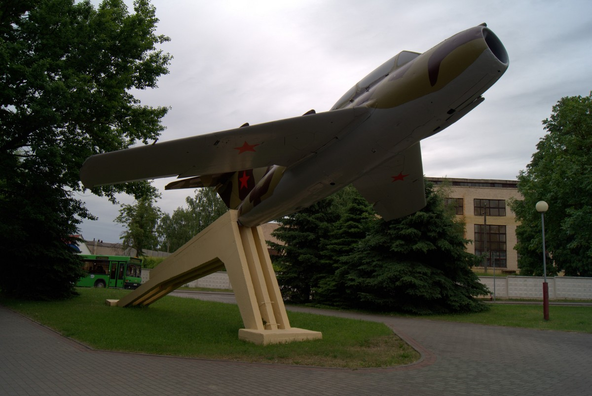 Волковыск. МИГ-15 УТИ.
