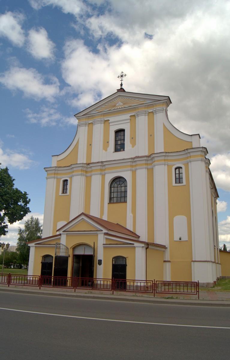 Лида. Церковь Воздвижения Святого Креста.