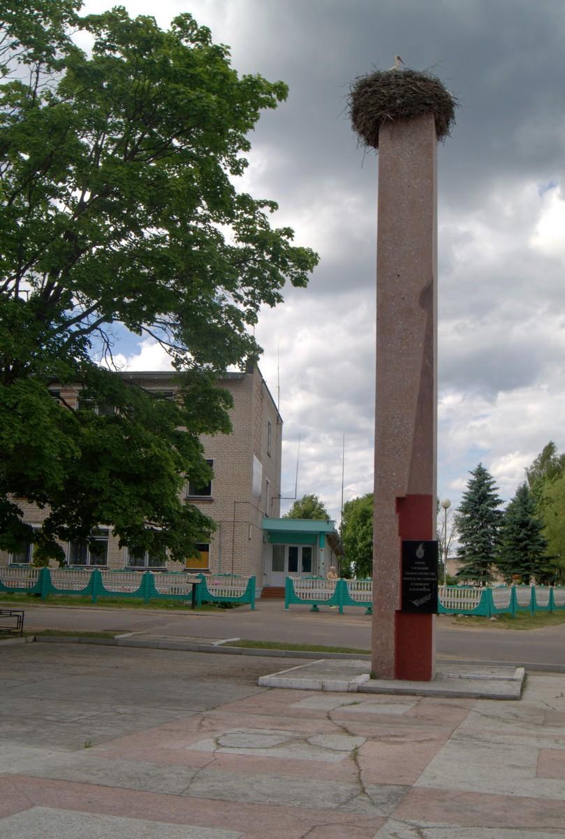 Белоруссия. Клястицы. Гнездо аиста на вершине стелы.