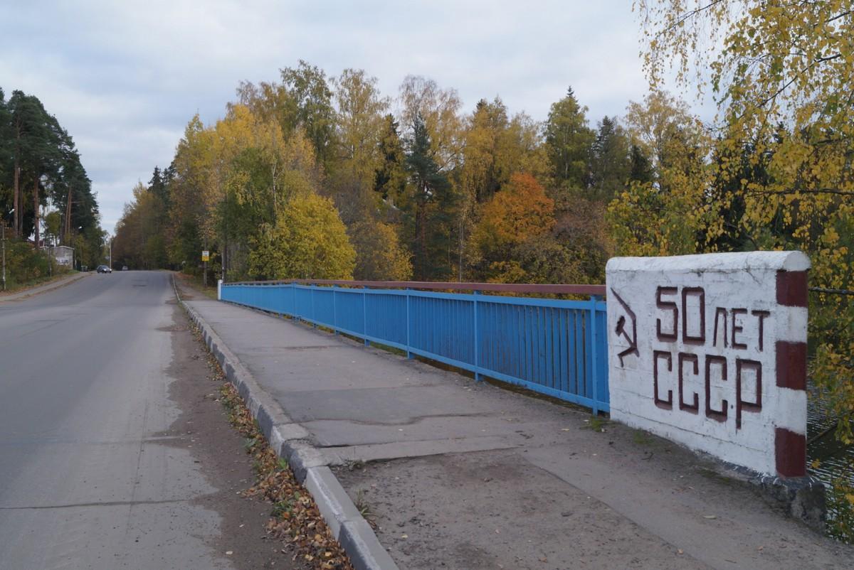 Сиверский. Мост через Оредеж.
