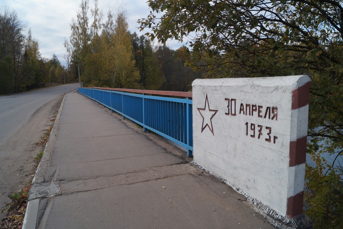 Мост в Сиверском через Оредеж.