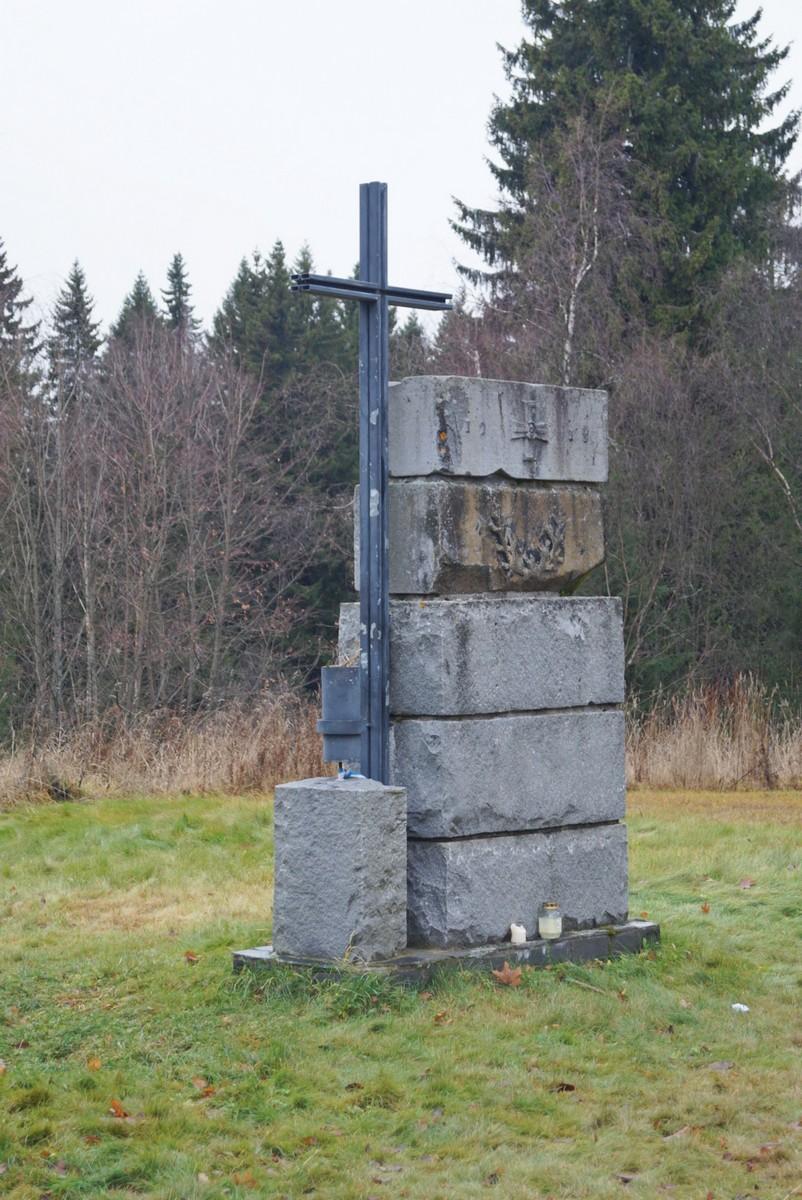 Лахденпохья. Памятник финским воинам.