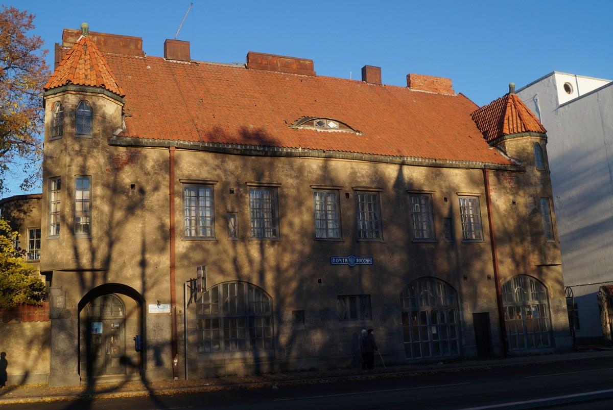 Сортавала. Здание Старой почты.