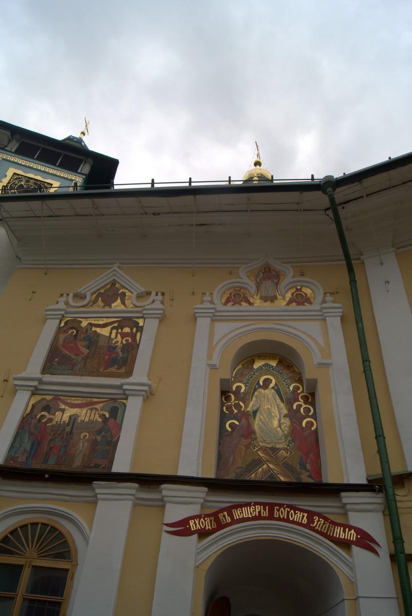Псково-Печерский монастырь. У входа в пещеры.