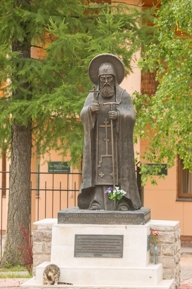 Псково-Печерский монастырь. Преподобномученик Корнилий.