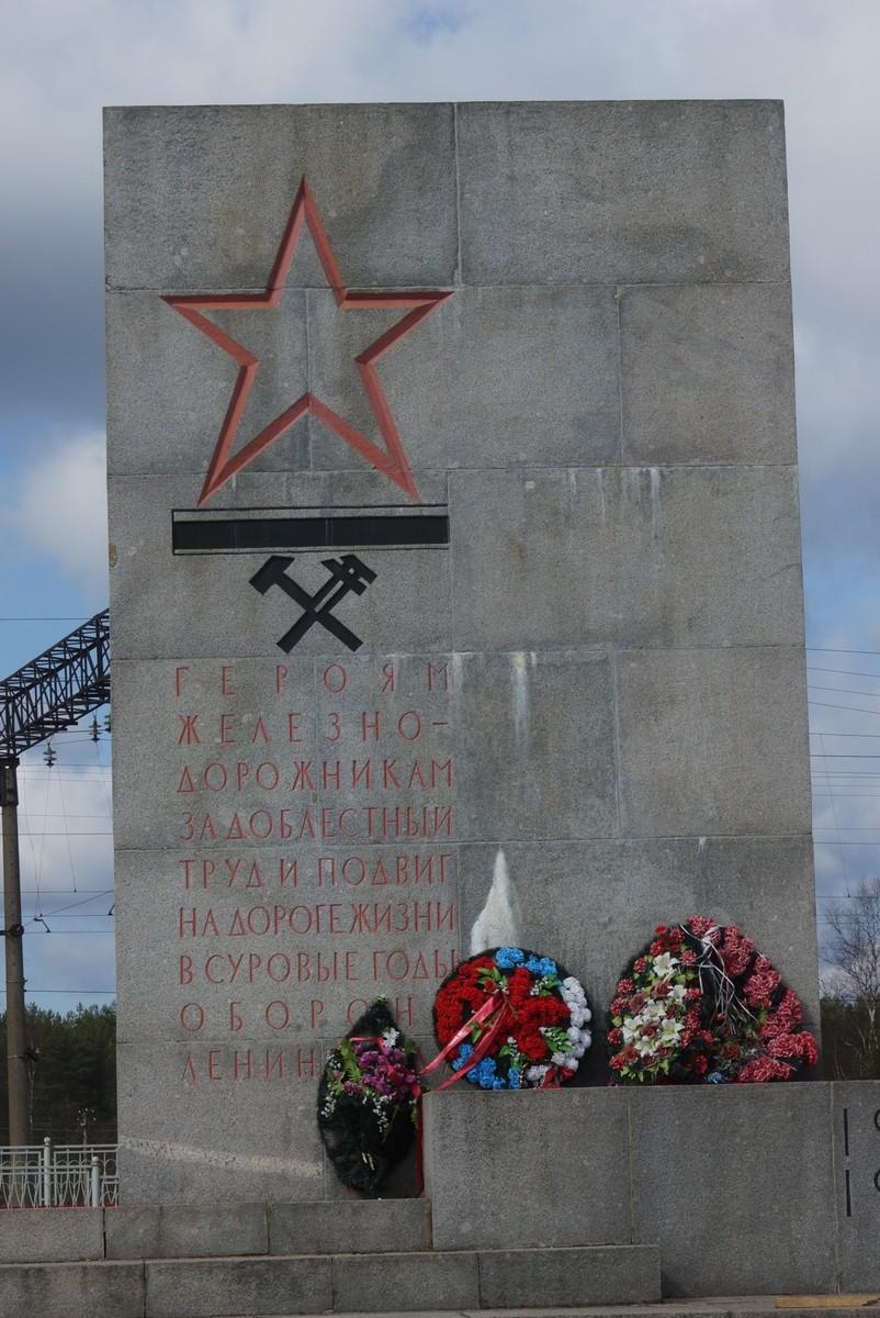 """Памятник """"Стальной путь"""" на станции Петрокрепость."""