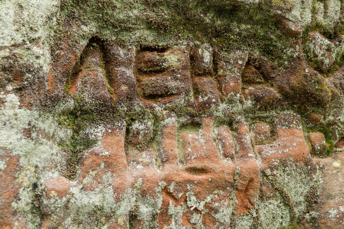 """В Рождествено. """"Древние"""" надписи на древних скалах."""